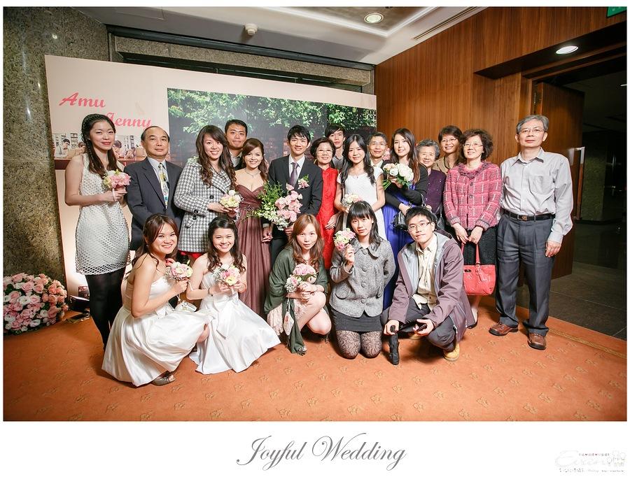 宗穆 & 媜妮 婚禮紀錄_00281