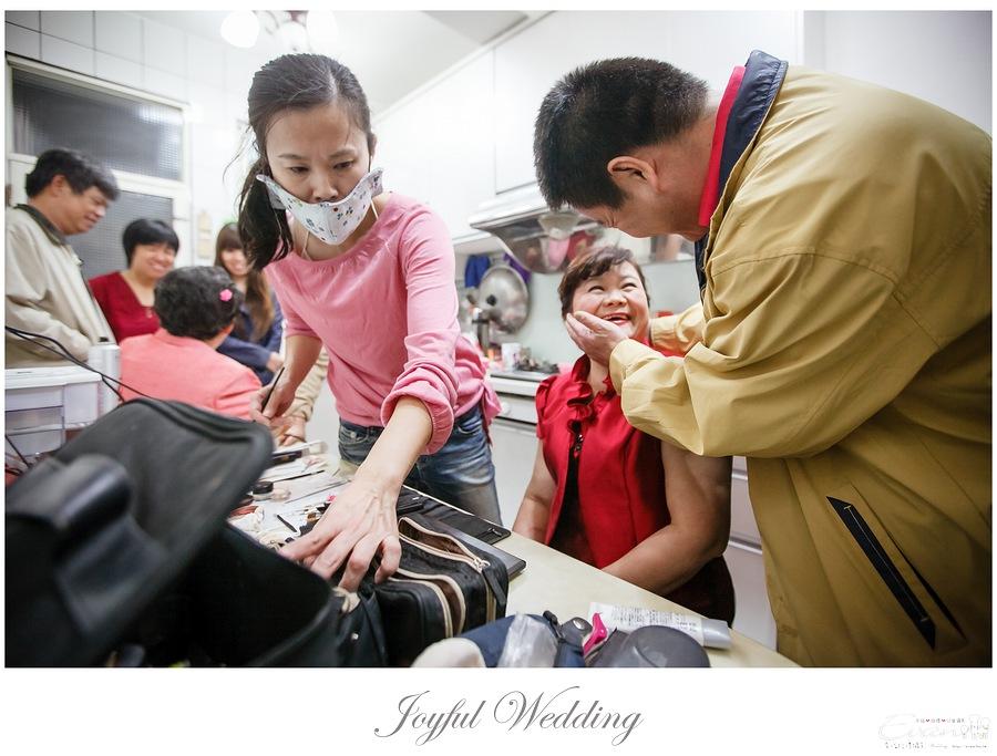 宗穆 & 媜妮 婚禮紀錄_00003