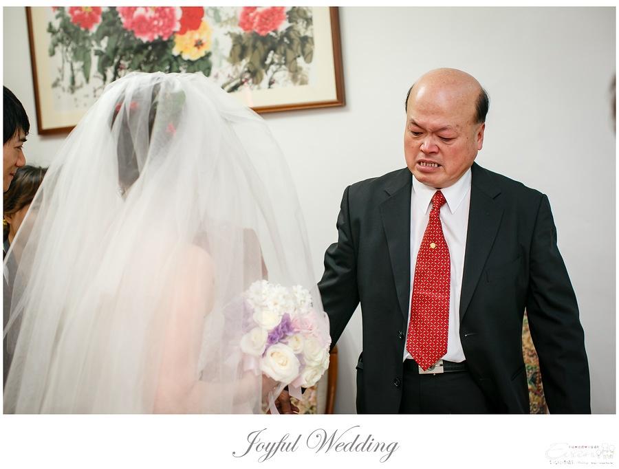 宗穆 & 媜妮 婚禮紀錄_00073