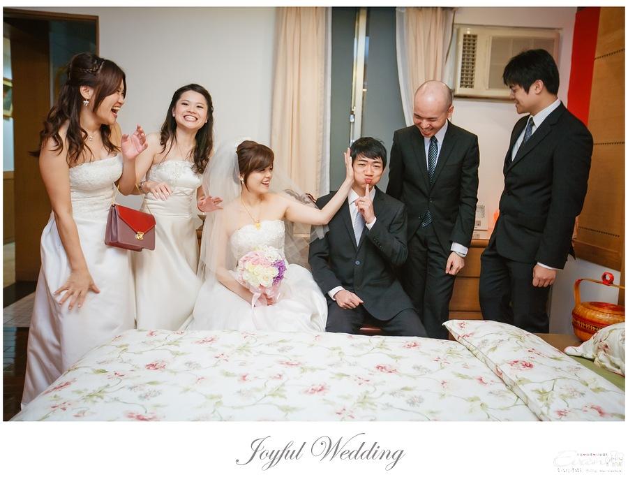 宗穆 & 媜妮 婚禮紀錄_00117