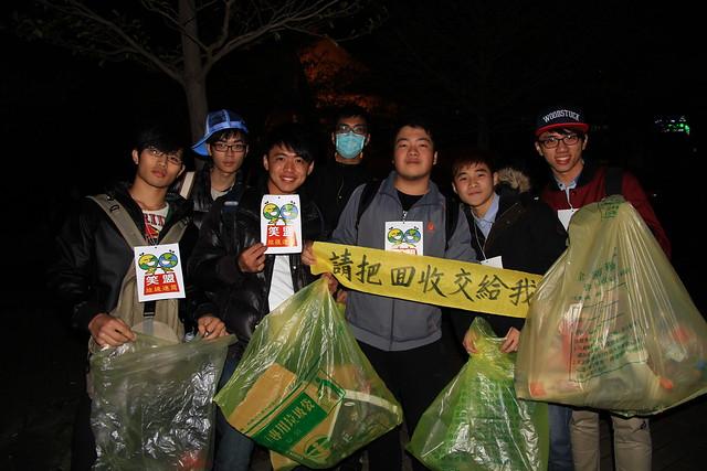 2013台北市跨年晚會-笑擁地球青年聯盟收垃圾-2-201301010107-賴鵬智攝