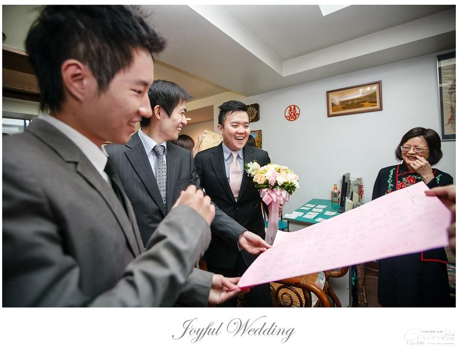 世貿三三 婚禮記錄 小朱爸_0037