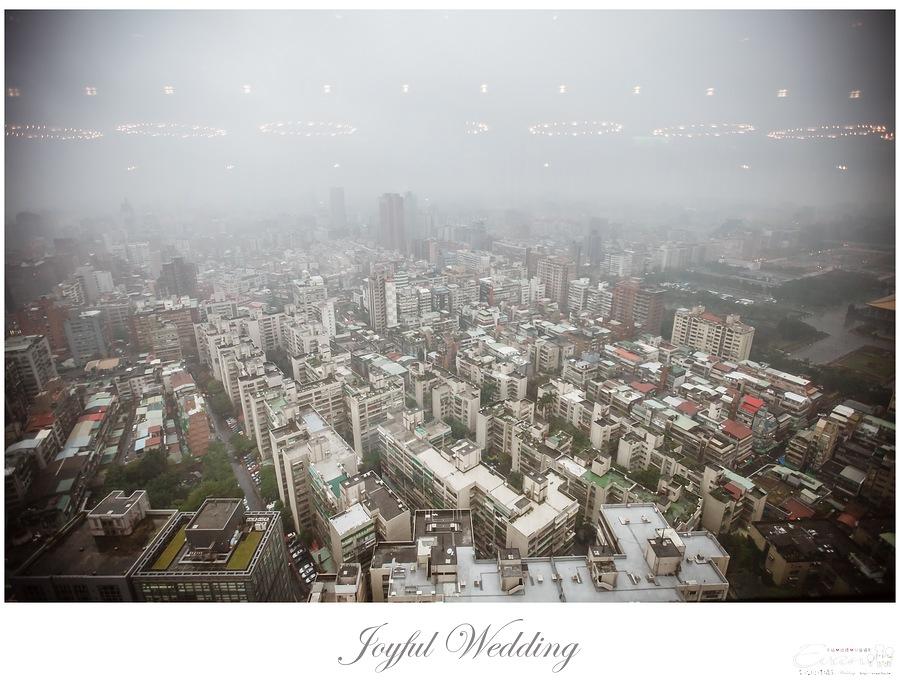 世貿三三 婚禮記錄 小朱爸_0088