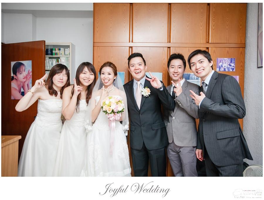 世貿三三 婚禮記錄 小朱爸_0044