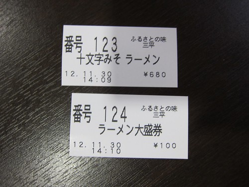 IMG_6806