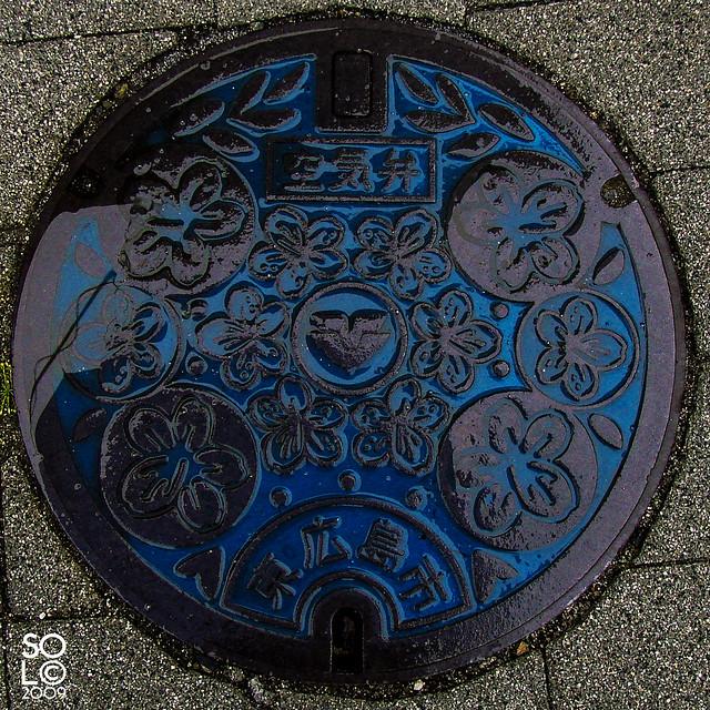 010-Hiroshima