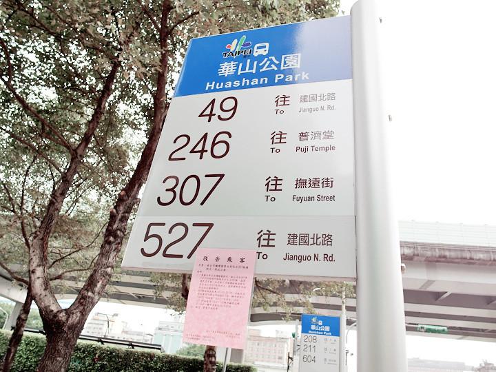 taiwan bus stop signage