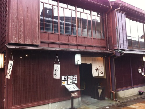 Traditional restaurant in Higashi Chaya district