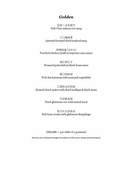 CNY Menu 2013 Di Wei Chinese Cuisine Restaurant, Empire Hotel Subang-016