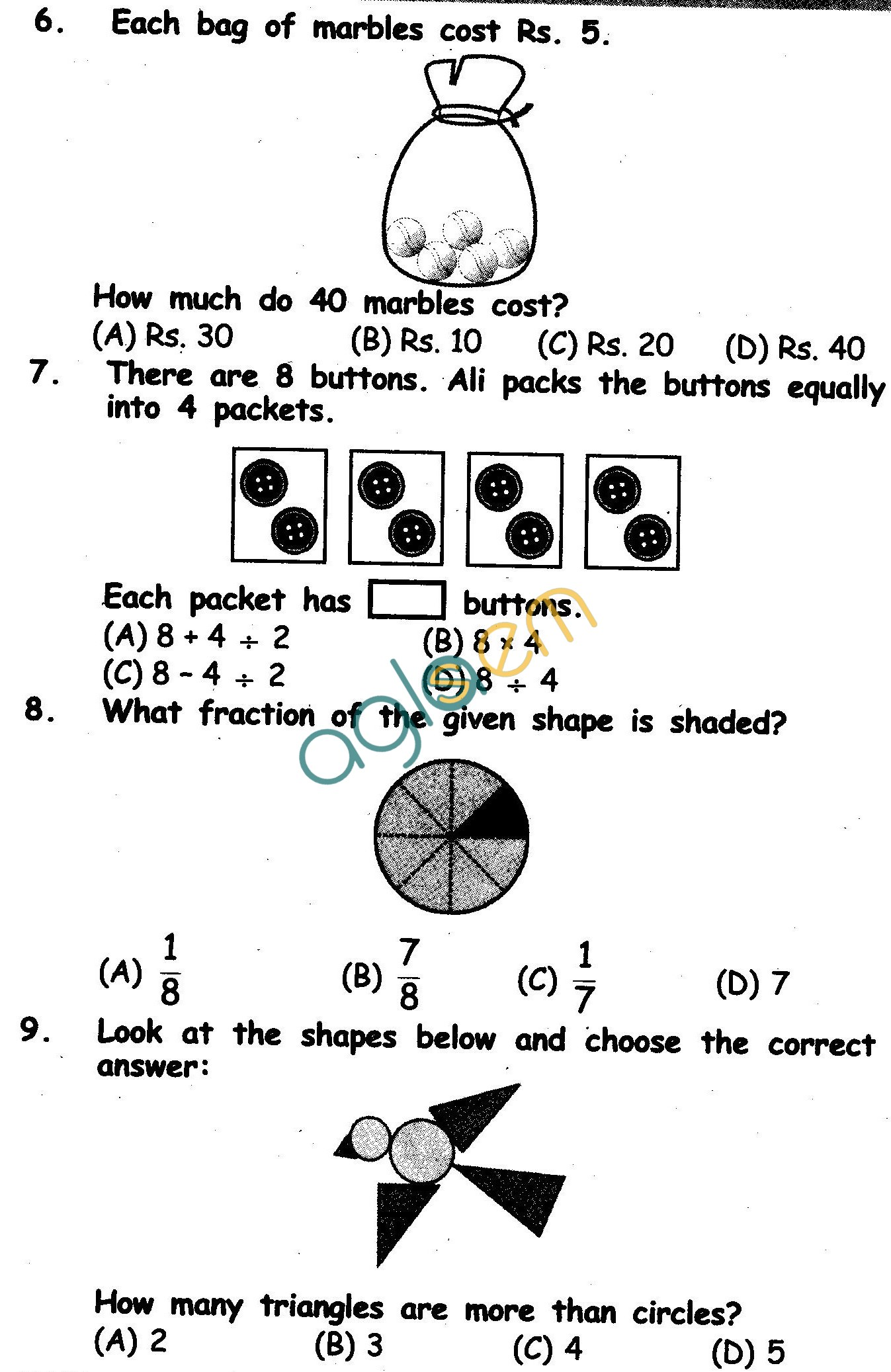 mathematics year 2012 Grade 9 november 2012 mathematics marks: 100 time: 2 hours this question paper consists of 16 pages 2 mathematics (november 2012) instructions and information year's admission must be twice the previous year's admission in the fourth year the.