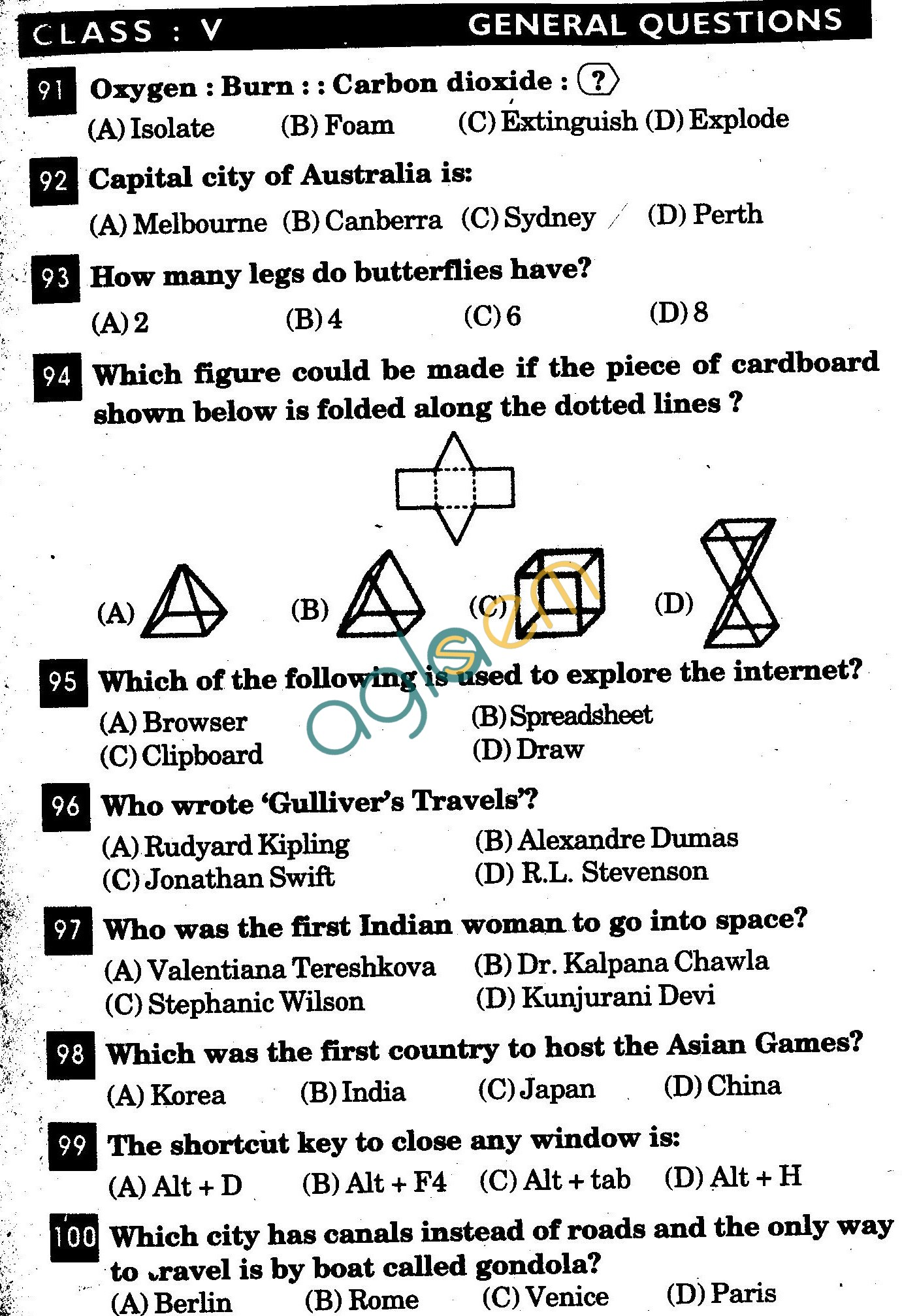 NSTSE 2011 Class V Question Paper with Answers - General Knowledge