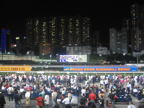 Happy Valley Racecourse 快活谷馬場