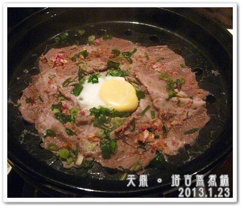 130123-有玫瑰花香的豬肉片 (1)