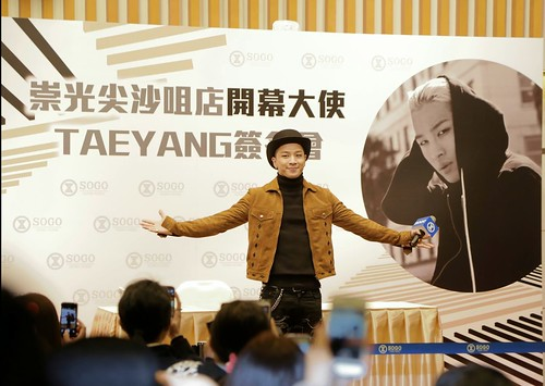 YB-HongKong-Fansigning-20141215-04