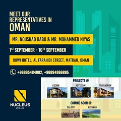Meet our representatives Mr. Noushad Babu K T and Mr. Mohammed Niyas in Oman and get to know more about our projects across Kerala.  Date: 1st September - 10th September Location: Ruwi Hotel, Al Farahidi Street, Matrah, Oman  Call📞: +96