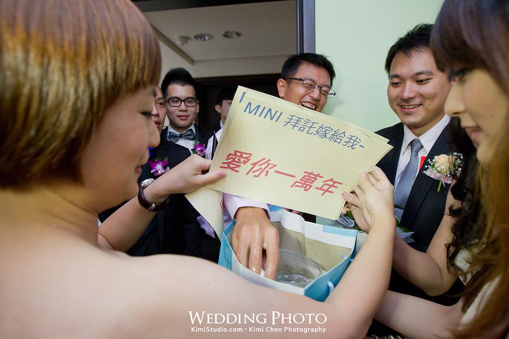 2012.10.27 Wedding-045