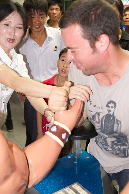 North Korean Arm Wrestling Machine