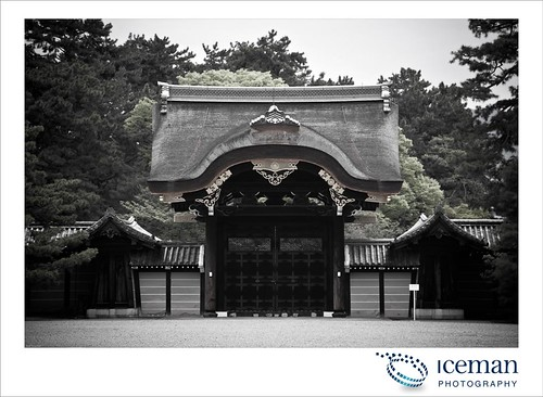 Kyoto Imperial Palace 525