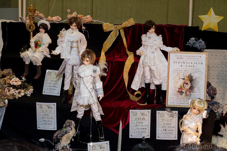 DollsParty28-DSC_7051