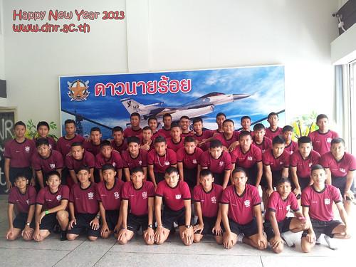 20121222_152954