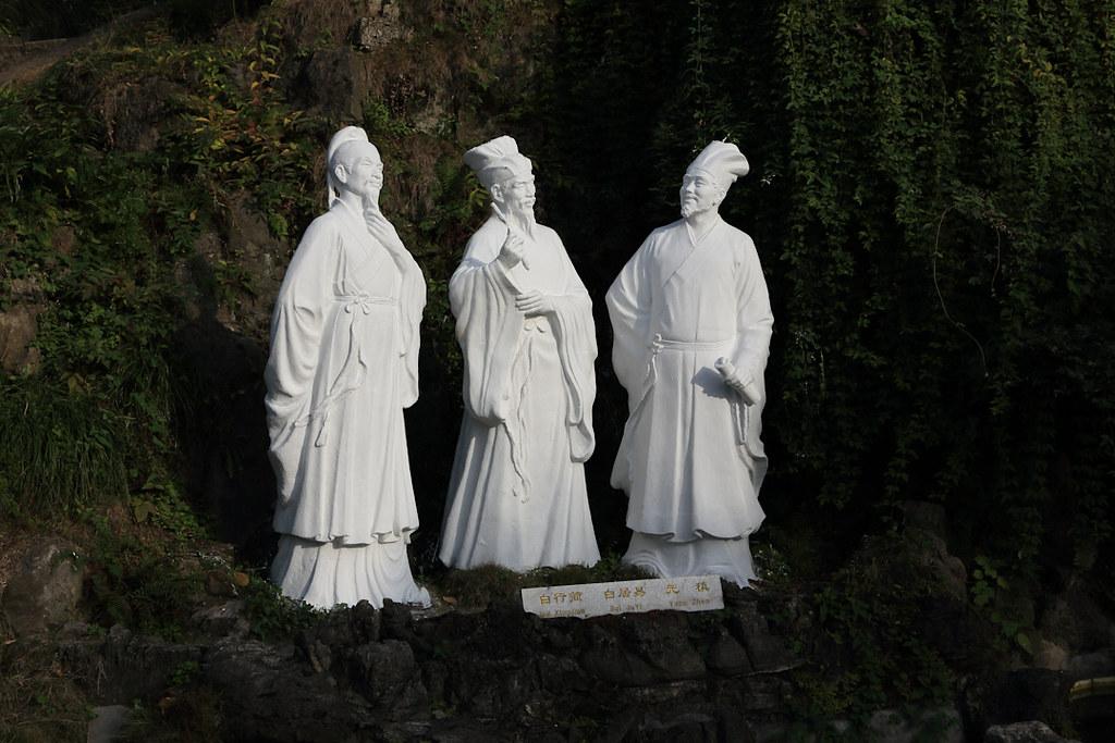 三游洞にある白楽天達の銅像