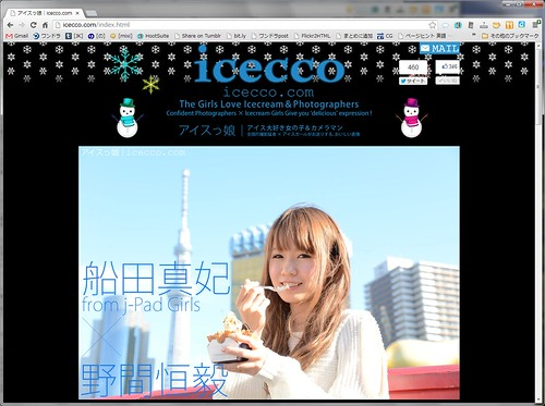 icecco