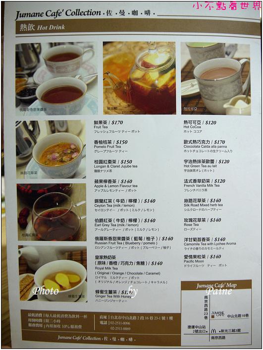 台北中山站佐曼咖啡館 (19).JPG