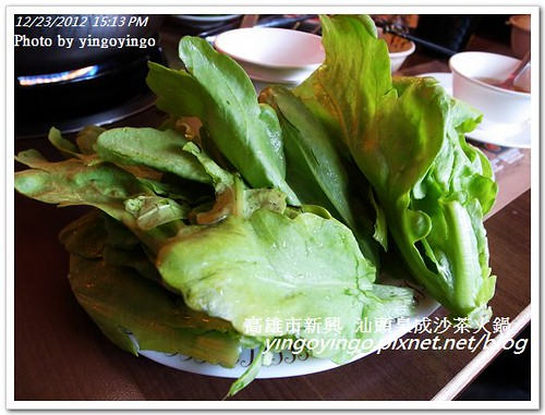 高雄新興_汕頭泉成沙茶火鍋20121223_R0011233