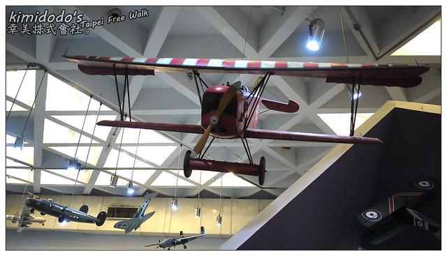 航空科學館 (22)