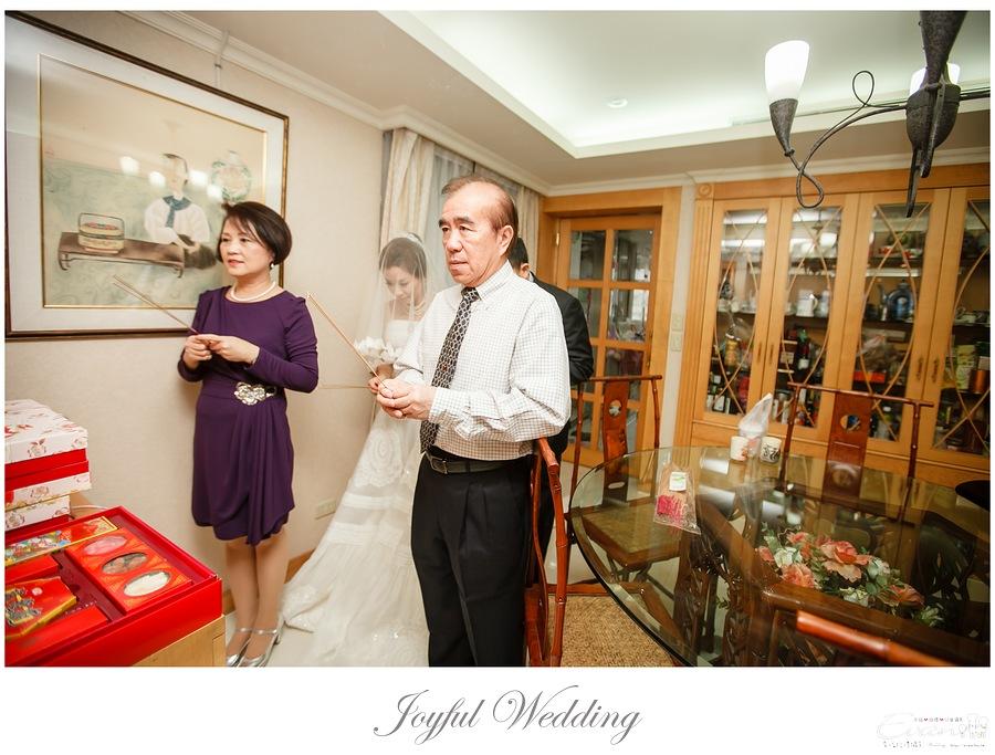 世貿三三 婚禮記錄 小朱爸_0068