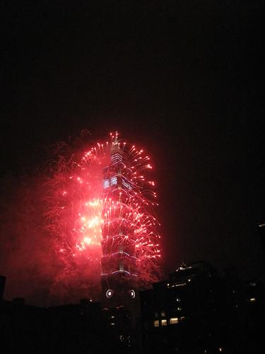 15.2013台北101新年煙火