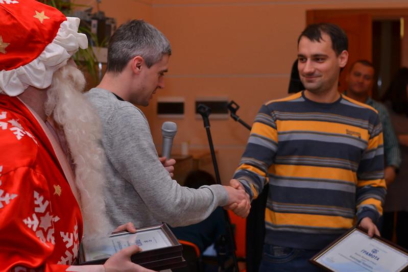 New Year Celebration 2012