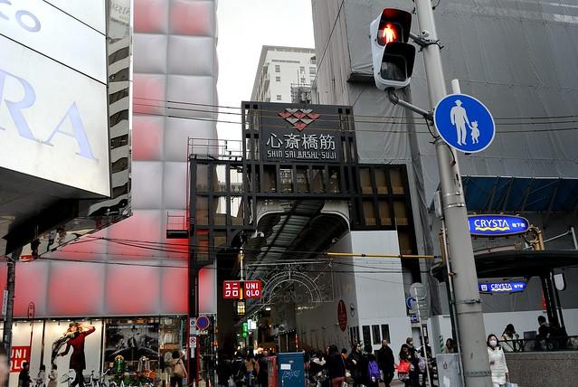 oosakajapan20132_015