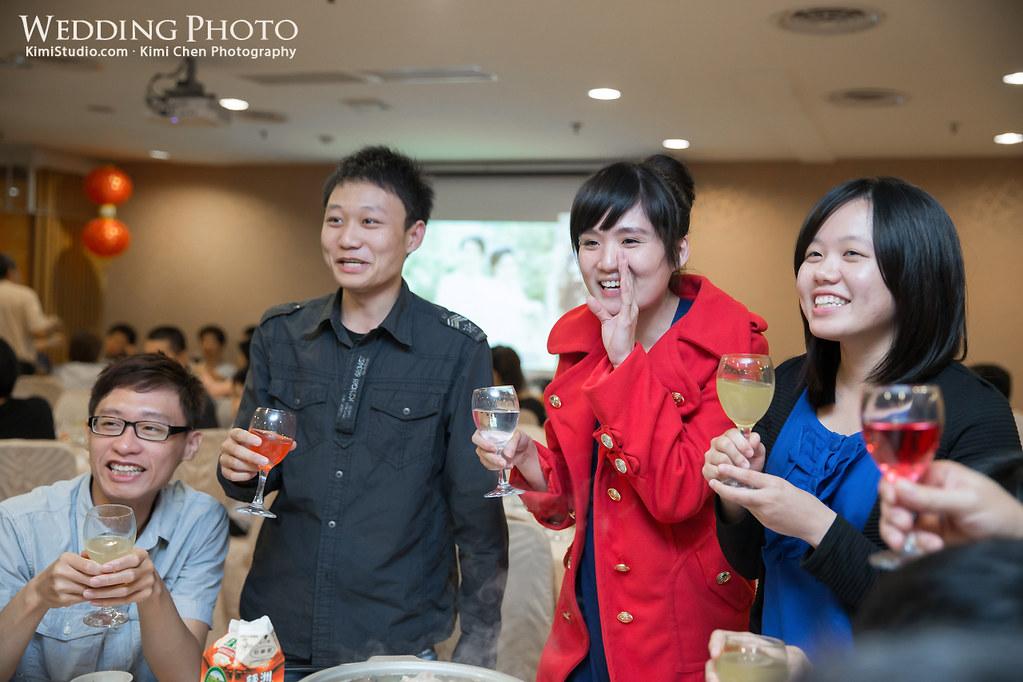 2012.11.25 Wedding-182