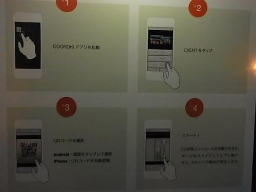 FULL CONTROLL TOKYO