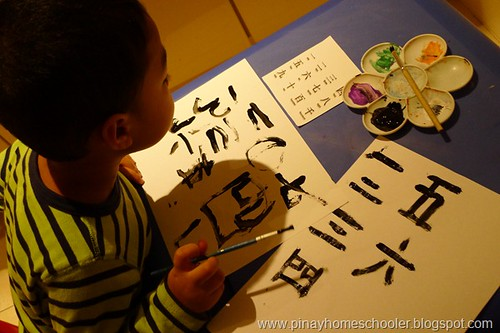 Chinese Calligraphy (Photo from The Pinay Homeschooler)