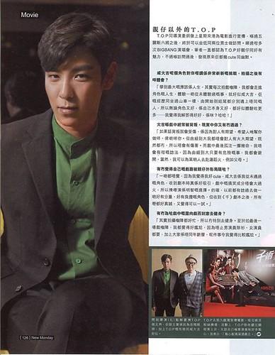 tazza-hk-magazine3