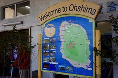 Welcome to Ohshima