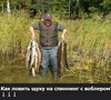 Как ловить щуку на спиннинг с воблером?