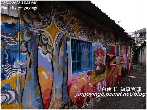台南中西區_台南知事官邸20121202_R0010724