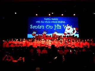 GSIS EPD christmas concert 2012