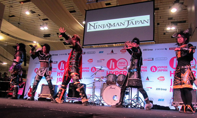 NINJAMAN JAPAN