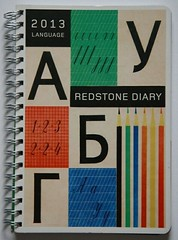 Redstone Diary cover