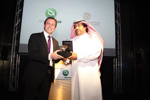 Sandro Rosell and Mohammad Al Kamali
