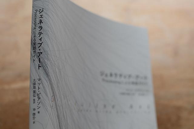 2012.12.16_14.25.03