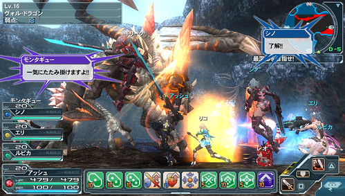 Phantasy-Star-Online-2-Vita_2012_12-04-12_002