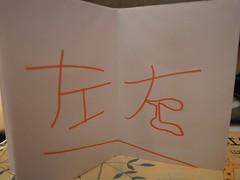 20121027-zozo的小餅乾故事4-1