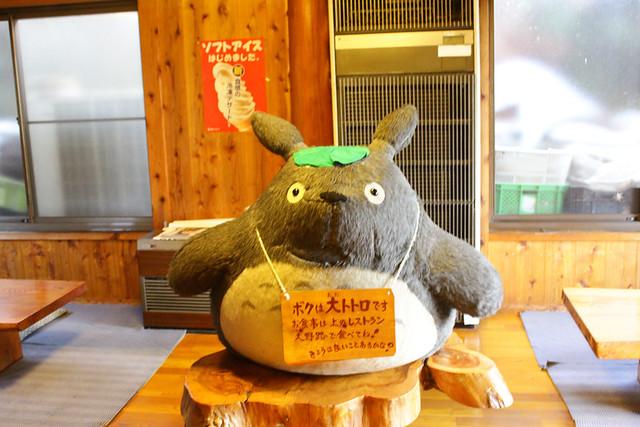 20121209_愛鷹山_0047