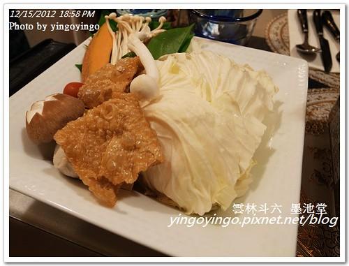 雲林斗六_墨池堂20121215_R0010945