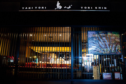 Exterior of Tori Shin, minutes before opening